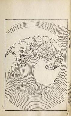 jem-visual-diary:  Ha Bun Shu by Mori Yuzan