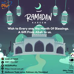 It is the month of Blessings. pray to God. Praying To God, Fiber Optic, Ramadan, Blessings, Taj Mahal, Blessed, Internet, Facts, City