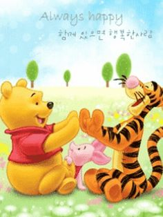 animated gif pooh | Winnie the Pooh Sleeping Animated Gifs ...