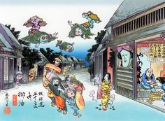 RIP Shigeru Mizuki, and thanks for everything. It's hard to think of anyone that has done so much for folklore, let alone in such an entertaining way that managed to capture the imagination of. Manga Comics, Japanese Art, Illustration Art, Illustrations, Science Fiction, Manga Anime, Pop Culture, Horror, Prints