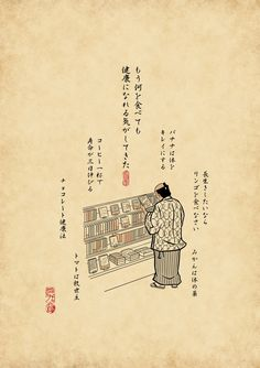山田全自動(やまだぜんじどう) : 画像