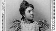 The First Female African-American Scholars - Daily Citizen