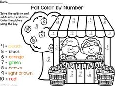 christmas color by numbers addition and subtraction classroom