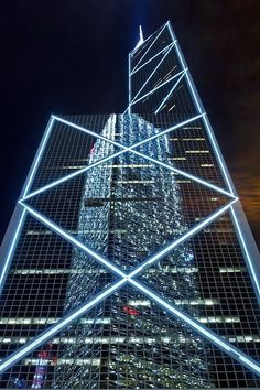 Bank Of China Tower Hong Kong By IM Pei Partnersand Sherman - 384ft tall apartment will be the worlds first building to be covered in evergreen trees