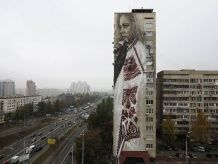 графіті, київ grafitti Kyiv