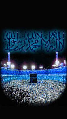 Islamic Site Islamic Wallpaper Islamic Islamic