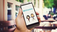 "Finally, Nintendo has entered into the smartphone world by launching ""Miitomo"", a Social Messaging App which facilities funny conversation between friends."