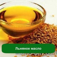 Льняное масло, 100 мл в магазине Мыло-опт.com.ua. Тел: (097)829-49-36. Доставка по всей Украине.