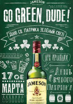 Key visual evolution for Jameson St. Jameson Distillery, Jameson Irish Whiskey, Captain Morgan, Retro Wallpaper, Summer Drinks, St Patricks Day, Boyfriend Gifts, Whiskey Bottle, Food And Drink