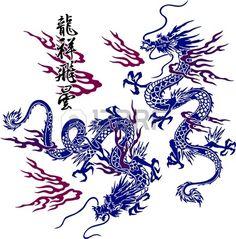 Dragon Cliparts, Stock Vector And Royalty Free Dragon Illustrations