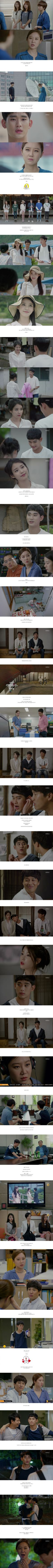 [Spoiler] Added final episodes 11 and 12 captures for the Korean drama 'Producers' @ HanCinema :: The Korean Movie and Drama Database Cha Tae Hyun, Kim Jong Kook, Gong Hyo Jin, Korean Drama, Finals, Kdrama, Ads, Movie, Film