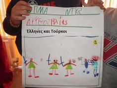5ο Νηπιαγωγείο Τρίπολης: Τα Ελληνάκια Boarding Pass, Blog, Blogging