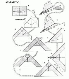 Cool Paper Airplane Templates  Pdf Great For Tutorials For