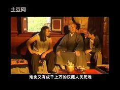 百年虛雲 第17集(高清) 【共20集】 - YouTube