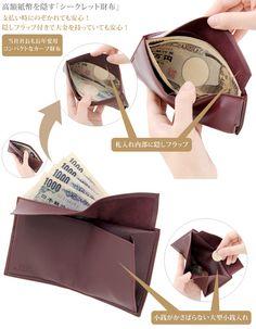 【楽天市場】【送料無料】シークレット財布(ボックスカーフ/仔牛革)大型小銭入れ付き BECKER(ベッカー)ドイツ製 【楽ギフ_包装】:luxe(リュクス)財布ファッション