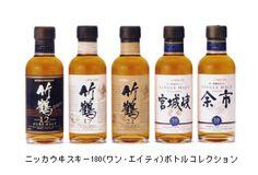 Nikka 180ml Bottle Range