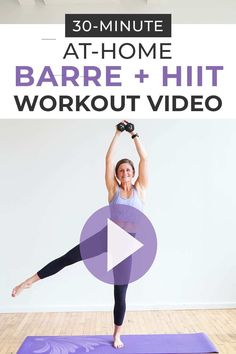 Power Barre Workout Video - #cardiobarre - Press 'play' + follow along with this 30 minute Barre Fitness Class At-Home! A Power Barre Workout -- combining barre exercises with HIIT cardio intervals.... Pilates Workout Videos, Pilates Training, Barre Exercises At Home, Cardio Barre, At Home Workouts, Barre Fitness, Physical Fitness, Studio Workouts, Squats Fitness