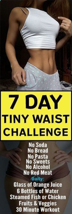 Forget waist trainer. There are smarter ways to get a tiny waist. And the 7-Day Tiny Waist Challenge is one of them. Stay put, tie your shoes and get ready.