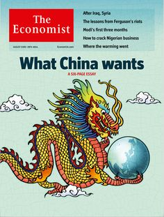 This week we chose The Economist August 23rd Issue for Magazine Cover of the week. Cool dragon.
