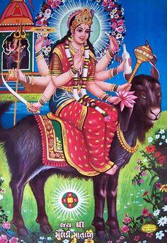 Meldi Maa Mata (I think that's supposed to be Durga) Maa Wallpaper, Cute Desktop Wallpaper, Indian Goddess, Kali Goddess, Kali Hindu, Hindu Art, Maa Pic, Maa Kali Images, Maa Image
