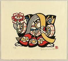 Stencil Print by Yoshitoshi Mori Title: Lion Dance - Kabuki. Safari, Japanese Singles, Stencil Printing, Lion Dance, Japanese Prints, 2d Art, Museum Collection, Asian Art, Printmaking
