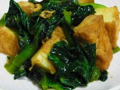 Stir-Fried Komatsuna and Atsuage with Ginger Recipe - Yummy this dish is very delicous. Let's make Stir-Fried Komatsuna and Atsuage with Ginger in your home! Zucchini Boat Recipes, Zucchini Boats, Healthy Cooking, Cooking Recipes, Vegetarian Recipes, Healthy Recipes, Vegan Menu, Best Dishes, Side Dishes