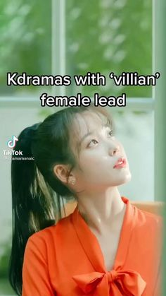 Korean Drama Songs, Korean Drama Funny, Korean Drama List, Watch Korean Drama, Quotes Drama Korea, Korean Drama Quotes, Kim Go Eun Goblin, Movies To Watch Teenagers, Kdramas To Watch