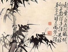Marie& Pastiche: Chinese Brush Painting - How to Paint Bamboo Japanese Painting, Chinese Painting, Japanese Art, Chinese Brush, Chinese Art, Chinese Prints, Chinese Bamboo Tree, Arte Latina, Painted Bamboo