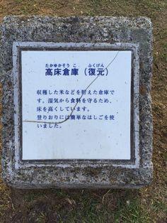 おほしんたろう @ohoshintaro  2015年10月21日 説明文が無印良品ぽい。