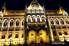 κοινοβούλιο Notre Dame, Building, Travel, Viajes, Buildings, Destinations, Traveling, Trips, Construction