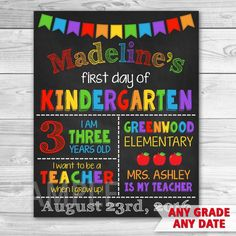 First Day Of School. First Day of Kindergarten Sign. Graduation Chalkboard Sign Printable.