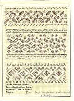Ukrainian traditional pattern from Cherkasy Embroidery Patterns, Cross Stitch Patterns, Cross Stitch Cushion, Bargello, Cutwork, Pattern Books, Blackwork, Sewing, Knitting