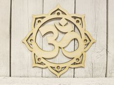 Om Ohm Aum Symbol - laser cut wood sign Wood Cutting, Laser Cutting, Name Plates For Home, Lord Shiva Hd Wallpaper, Pooja Rooms, Fence Panels, Ankle Tattoo, Laser Cut Wood, Scroll Saw