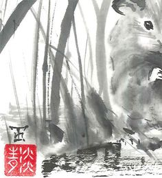 Print Mr. Hamster is a limited edition reproduction 8.5 x 11 of an original sumi-e painting by artist Irina Terentieva (the original was sold). The image simbosizes prosperity and wellbeing. Put it in your house for bringing warm atmosphere and luck.  You can get a discount if buy more than one print. Just ask. This art is a perfect gift for somebody who is very special for you to make him (or her) happy!  ...I wont stop till my mouth is full and my stomach is full and my house is full…