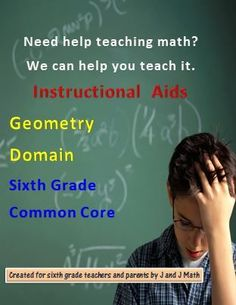 Teaching help for every concept of every standard in the Geometry Common Core Domain for 6th grade math. It includes 10 multi-day lesson plans.with 79 links to free videos, games and drills. The videos teach you how to teach each math principle.