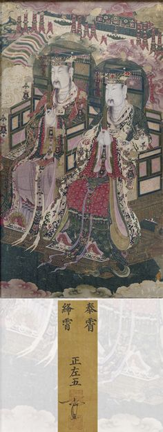 A very rare group of five Daoist paintings on silk, China, Song/early Ming dynasty