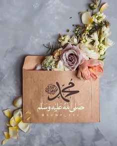 Why did Allah open the chest of his messenger Muhammad? The angel Gabriel opened the chest of the messenger of Allah mohammed when he was four years old. He (pbuh) was there at Haleema, foster mother Muslim Images, Islamic Images, Islamic Pictures, Quran Wallpaper, Islamic Quotes Wallpaper, Islam Muslim, Allah Islam, Islam Religion, Islam Marriage