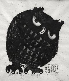 Japanese Illustration, Little Owl, Owl Art, Weird World, Etchings, Spirit Animal, Crow, Owls, Printmaking