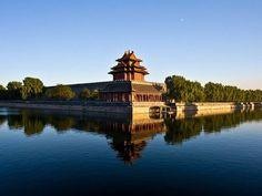 Forbidden City, Imperial Palace