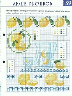 Thrilling Designing Your Own Cross Stitch Embroidery Patterns Ideas. Exhilarating Designing Your Own Cross Stitch Embroidery Patterns Ideas. Cross Stitch Fruit, Cross Stitch Kitchen, Cross Stitch Borders, Simple Cross Stitch, Cross Stitch Designs, Cross Stitching, Cross Stitch Embroidery, Embroidery Patterns, Cross Stitch Patterns