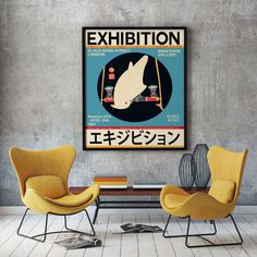 Japanese Art Exhibition Poster London 1967 Unique Japanese Print by WallBuddy on Etsy Japanese, Art Exhibition Posters, Japanese Prints, Museum Poster, Color Depth, Art, Vintage Botanical Prints, Art Exhibition, Prints
