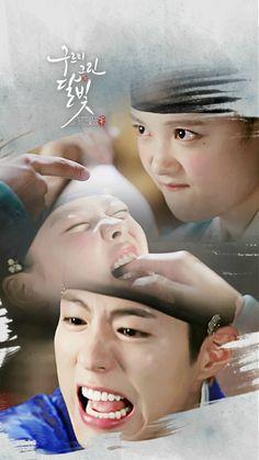 yoo jung & Park Bo Gum