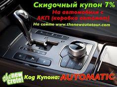 Аренда авто Крит и Родос, Экскурсии на Крите : Скидочный купон на аренды авто на Крите