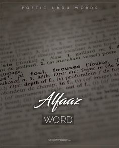 20 Beautiful Urdu Words That Are Better Than Poetry