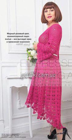 crochelinhasagulhas: Vestido pink desestruturado em crochê