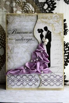 stunning with the ribbon dress! I want my wedding invitations like this! Wedding Anniversary Cards, Wedding Cards, Wedding Decor, Ribbon Wedding, Purple Wedding, Diy Wedding, Wedding Dress, Handmade Wedding, Happy Anniversary