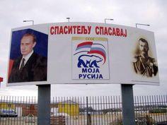 И снова Сербия http://politikus.ru/events/26173-i-snova-serbiya.html… pic.twitter.com/lCKGUi4rFx