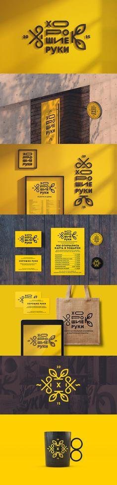 ХОРОШИЕ РУКИ – Мастерская красоты и магазин натуральной косметик, Логотип © КириллКодочигов