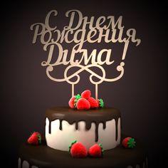 Birthday Cake, Desserts, Food, Postcards, Life, Birthday Cakes, Meal, Deserts, Essen