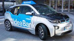 BMW i3 Будущее Мобильного Банкинга?